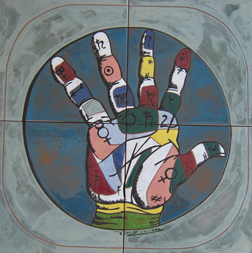 Murales con ceramica piscinas fuentes fabiana zucker - Murales de ceramica artistica ...